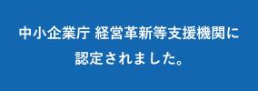 cyusho_banner
