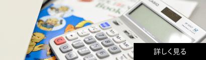 top_finance